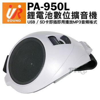 UR sound PA-950L 腰掛式 多功能 鋰電池 數位擴音機 .