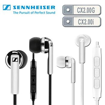 SENNHEISER CX2.00G/CX2.00i 線控 耳道式耳機