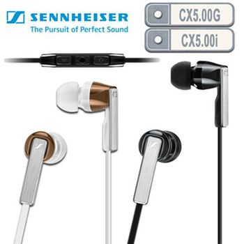 SENNHEISER 聲海 CX5.00G/CX5.00i 內耳式智能線控 耳道式耳機