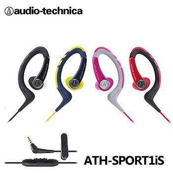 鐵三角 ATH-SPORT1iS 防水智慧型手機用 耳掛式耳機
