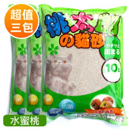 【桃太郎貓砂】水蜜桃香味 粗球貓砂(10L x3包)