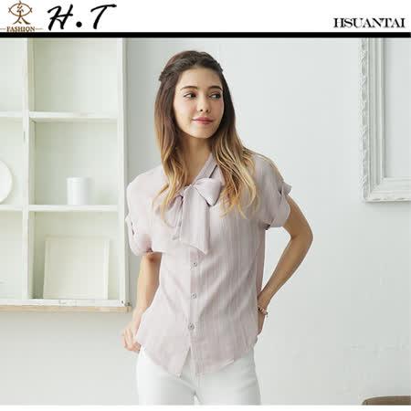 玄太-簡約條紋連身袖綁繩上衣(粉)