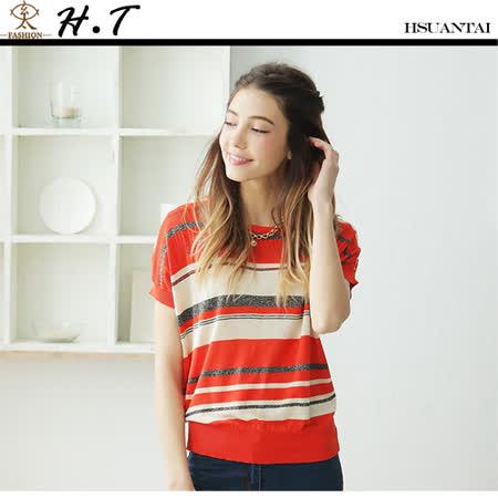 玄太-亮彩條紋配色金蔥連身袖針織上衣(橘)