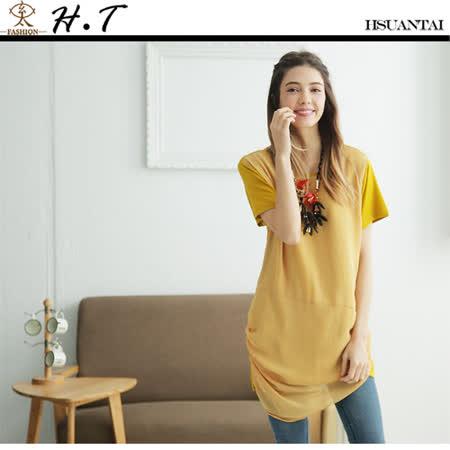 玄太-長版彈性配色抓皺拼接上衣(黃)