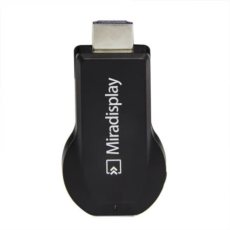 Miradisplay超清簡明款 無線鏡像投影器(送2大好禮)