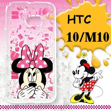 迪士尼授權正版 HTC 10 / M10 大頭系列透明手機軟殼(摀嘴米妮)