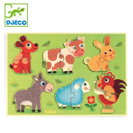 法國《DJECO-智荷》木拼圖-哈囉!可愛動物