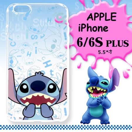 迪士尼授權正版 iPhone 6/6s plus 5.5吋  大頭系列透明手機軟殼(摀嘴史迪奇)