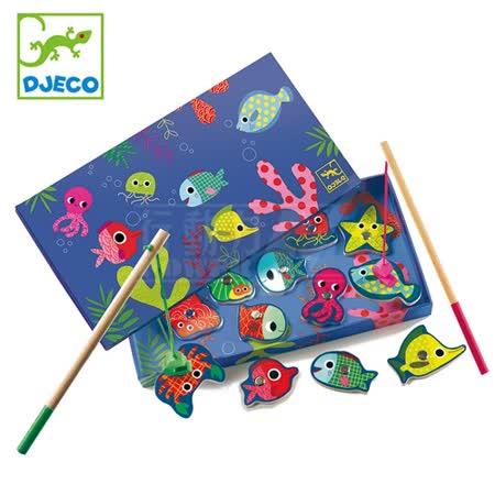 法國《DJECO-智荷》釣魚遊戲-彩色磁鐵釣魚組