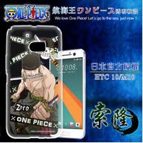 日本東映授權正版航海王 HTC 10 / M10 透明軟式手機殼(封鎖索隆)