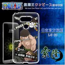 日本東映授權正版航海王 LG G5 / H860 透明軟式手機殼(封鎖索隆)