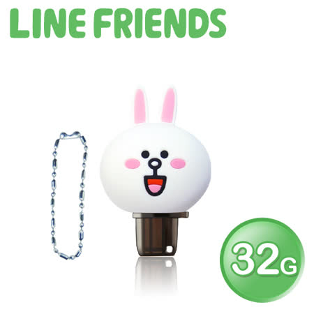 LINE FRIENDS 立體造型 32GB OTG雙介面隨身碟 QQ兔兔(WH-LN251C)-加送饅頭人3D公仔造型 鋁合金觸控筆/防塵塞