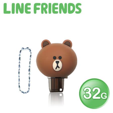 LINE FRIENDS 立體造型 32GB OTG雙介面隨身碟 QQ熊大(WH-LN251B)-加送饅頭人3D公仔造型 鋁合金觸控筆/防塵塞
