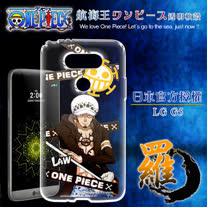 日本東映授權正版航海王 LG G5 / H860 透明軟式手機殼(封鎖羅)