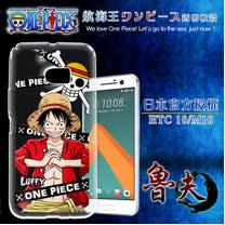 日本東映授權正版航海王 HTC 10 / M10 透明軟式手機殼(封鎖魯夫)