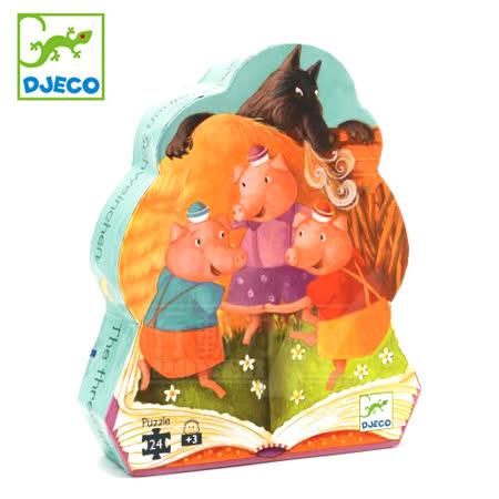 法國《DJECO-智荷》拼圖屋-三隻小豬(附盒裝收納)