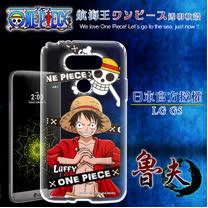 日本東映授權正版航海王 LG G5 / H860 透明軟式手機殼(封鎖魯夫)