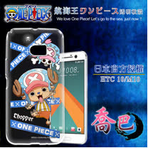日本東映授權正版航海王 HTC 10 / M10  透明軟式手機殼(封鎖喬巴)