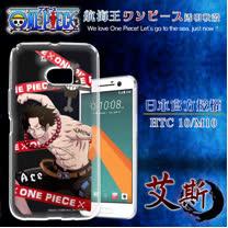 日本東映授權正版航海王 HTC 10 / M10 透明軟式手機殼(封鎖艾斯)