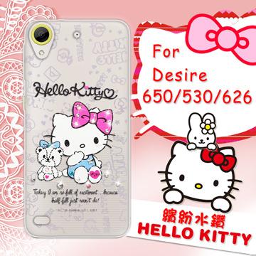 三麗鷗SANRIO正版授權 Hello Kitty  HTC Desire 530 / D530u 水鑽系列透明軟式手機殼(小熊凱蒂)