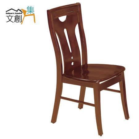 【文創集】夏爾 柚木實木餐椅(二色可選)