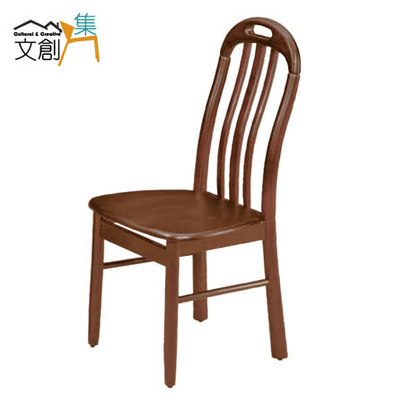【文創集】巴爾摩 柚木色實木餐椅