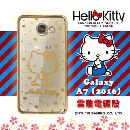 三麗鷗SANRIO正版授權 Hello Kitty  Samsung Galaxy A7(2016) / A710F 雷雕電鍍透明軟式手機殼(愛心-金)