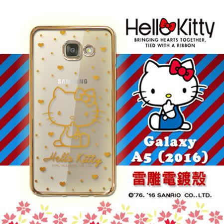 三麗鷗SANRIO正版授權 Hello Kitty  Samsung Galaxy A5(2016) 雷雕電鍍透明軟式手機殼(愛心-金)