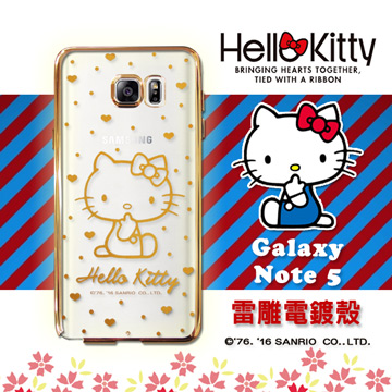三麗鷗SANRIO  Hello Kitty Samsung Galaxy Note5 雷
