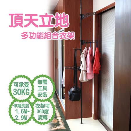 【ENNE】頂天立地多功能組合衣架(S0359)