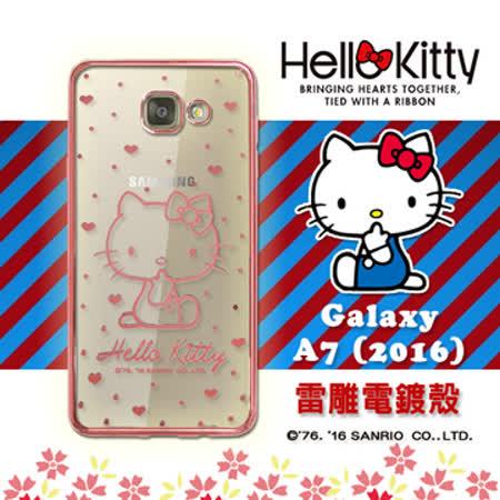 三麗鷗SANRIO正版授權 Hello Kitty  Samsung Galaxy A7(2016) / A710F 雷雕電鍍透明軟式手機殼(愛心-粉)