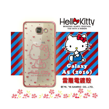 三麗鷗SANRIO正版授權 Hello Kitty  Samsung Galaxy A5(2016) 雷雕電鍍透明軟式手機殼(愛心-粉)