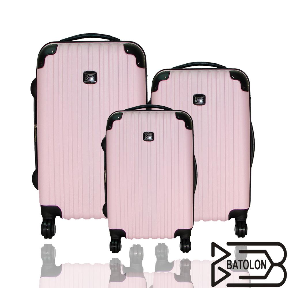 【BATOLON寶龍】20+24+28吋(繡球粉)  風尚條紋ABS輕硬殼箱/旅行箱/拉桿板橋 新 愛 買箱/行李箱