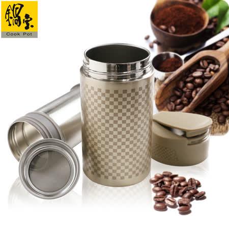 鍋寶 #304不鏽鋼咖啡萃取杯(鉑金鑽)贈咖啡粉1包 EO-SVC0465GKCFB100