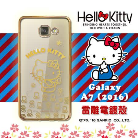 三麗鷗SANRIO正版授權 Hello Kitty  Samsung Galaxy A7(2016) / A710F 雷雕電鍍透明軟式手機殼(花香-金)
