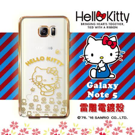 三麗鷗SANRIO正版授權 Hello Kitty  Samsung Galaxy Note5 雷雕電鍍透明軟式手機殼(花香-金)