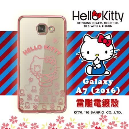三麗鷗SANRIO正版授權 Hello Kitty  Samsung Galaxy A7(2016) / A710F 雷雕電鍍透明軟式手機殼(花香-粉)