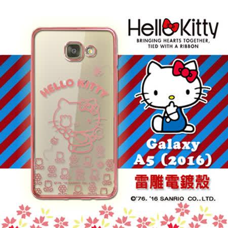 三麗鷗SANRIO正版授權 Hello Kitty  Samsung Galaxy A5(2016) 雷雕電鍍透明軟式手機殼(花香-粉)