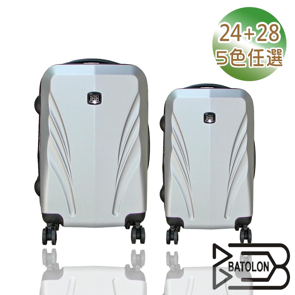 【BATOLON寶龍】24+愛 買 復興28吋 王者之翼ABS輕硬殼箱/旅行箱/行李箱/拉桿箱