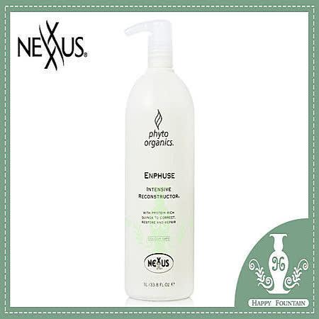 NEXXUS 牛蒡深層護髮素 1000ml