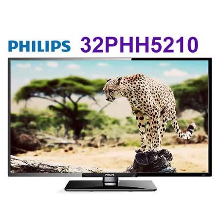 PHILIPS 飛利浦32吋淨藍光液晶顯示器+視訊盒 (32PHH5210) 送創見32G隨身碟*1+創見16G記憶卡*1片+HDMI線