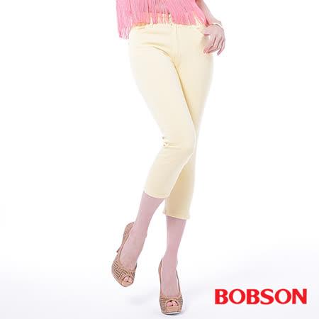 BOBSON 女款高腰膠原蛋白七分褲-(米黃222-31)