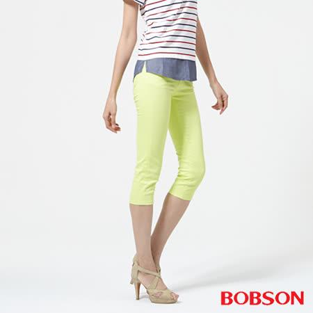 BOBSON 女款高腰膠原蛋白彩色七分褲(亮黃223-30)