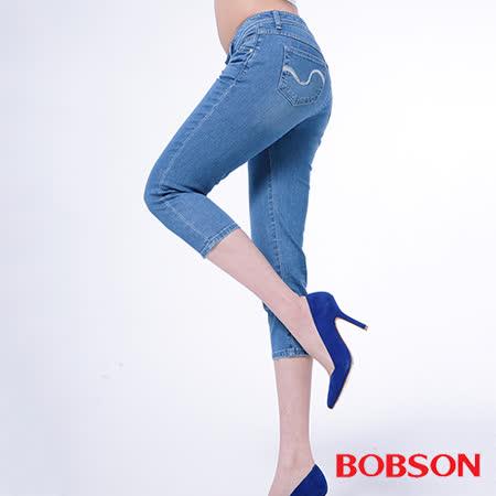 BOBSON 女款高腰膠原蛋白彩色七分褲(藍色223-58)