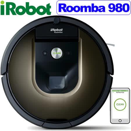 【全台最新2016/10/13製造01版軟體登台 還在買庫存貨嗎?】美國iRobot第9代Roomba 980WiFi+APP 帝王級機器人掃地吸塵器