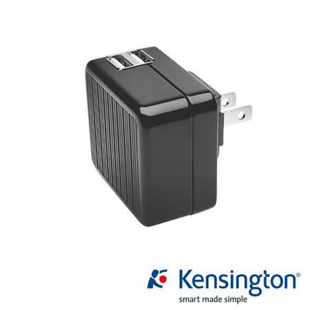 Kensington AbsolutePower™ 4.2 A 智慧雙槽電源供應器(雙USB充電器)K39690AM