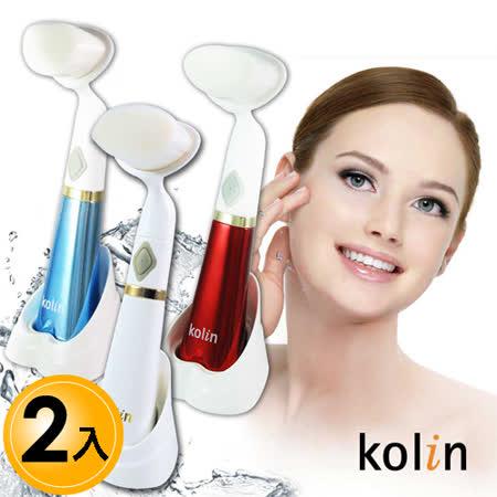 【團購2入】Kolin歌林奈米深層震動潔顏刷/洗臉機 KDF-JB141(三色任選)