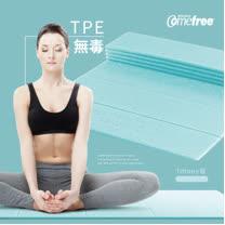 Comefree 羽量級TPE 摺疊瑜珈墊-時尚藍