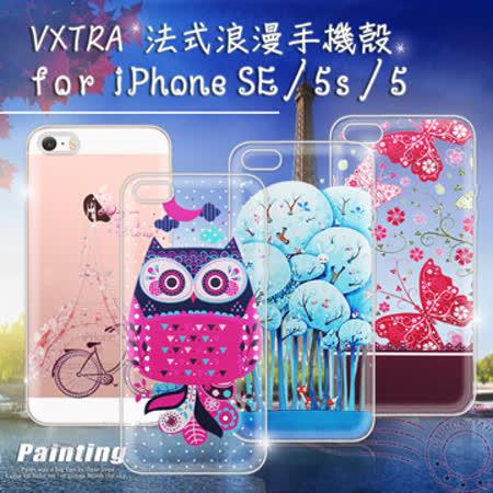 VXTRA Apple iPhone SE / i5S  法式浪漫 彩繪軟式保護殼 手機殼