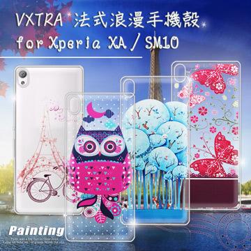 VXTRA SONY Xperia XA / SM10  法式浪漫 彩繪軟式保護殼 手機殼